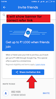 Google duo correct refer link
