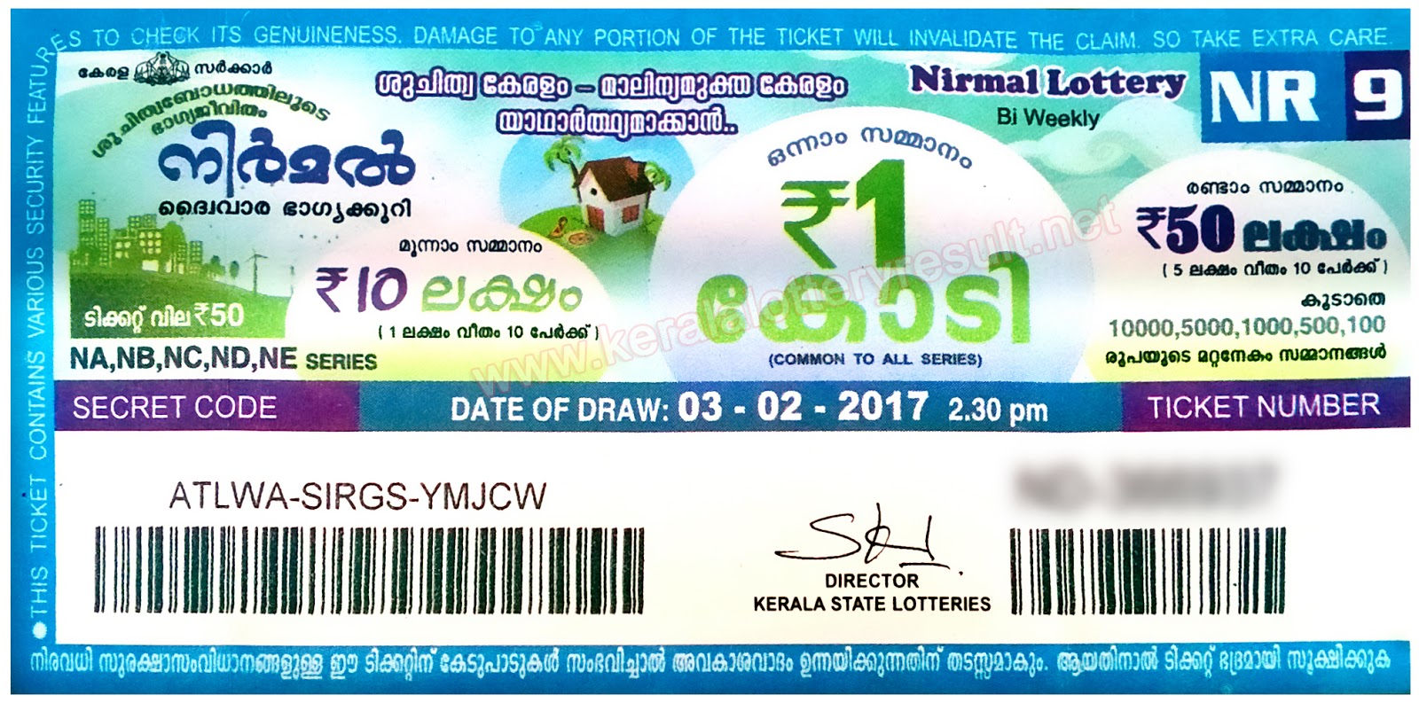 kerala state lotteries Kerala lottery is a big initiative launched by the government of kerala over 50 years ago the idea is initially brought forward by the finance minister of kerala state government pk kunju sahib since 1967.