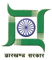 District Panchayat Office, Sahibganj, Jharkhand, Zila Panchayat Jharkhand Answer Key, freejobalert, Sarkari Naukri, Answer Key, jharkhand zila panchayat logo