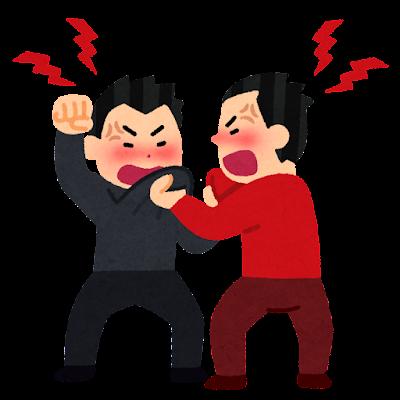 掴み合いの喧嘩のイラスト(酔っぱらい)
