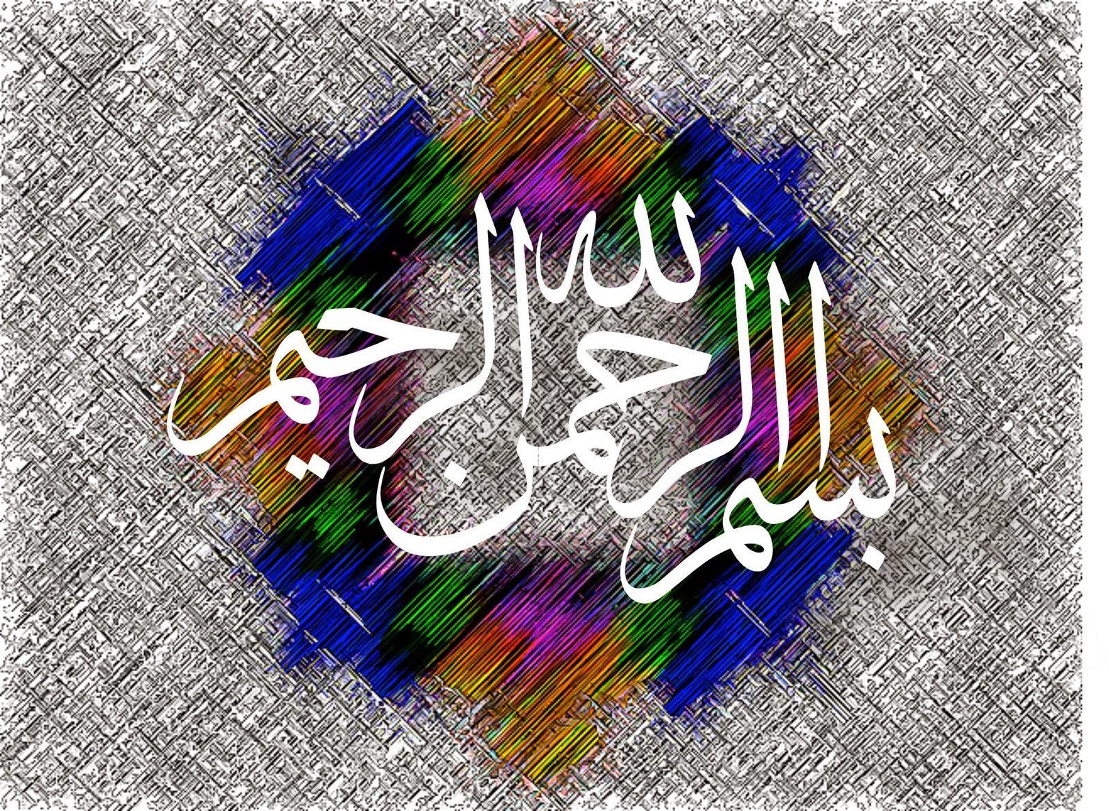 Bismillah HD Images Free Download