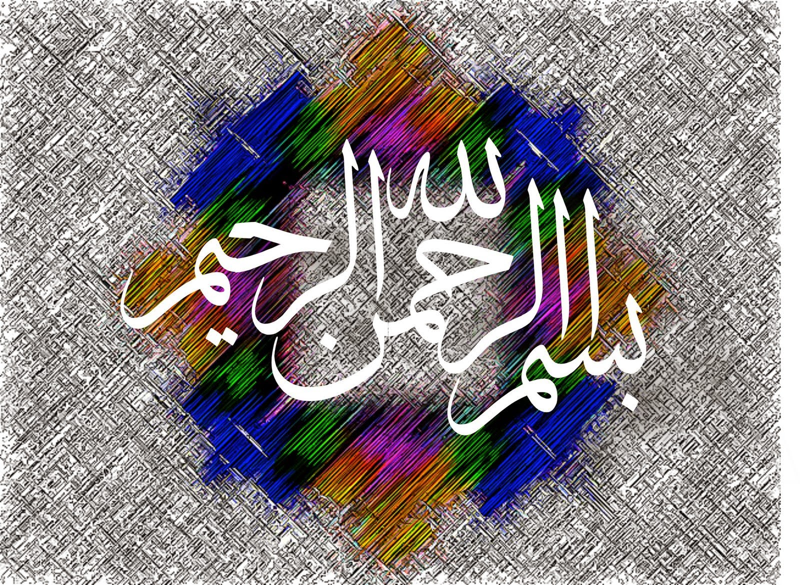 Free Islamic Wallpapers Bismillah