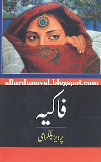 Romantic Urdu Novel Faakiah by Pervez Bilgrami