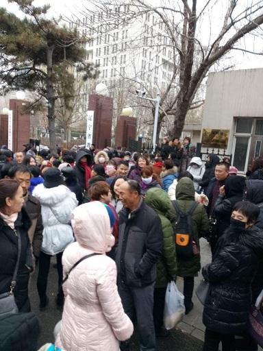 辽宁省民代幼教师500多人再次到省教育厅上访