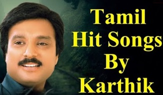 Hits Of Karthik | Aval Sumangalithan Songs | Karthik Tamilhit Songs | Tamil Film Songs Hits
