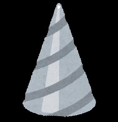 ドリルのイラスト(円錐)