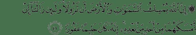 Surat Al-Fathir Ayat 41