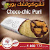 Naif Chicken Kuwait - New Offers from Naif Chicken