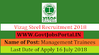 Vizag Steel Recruitment 2018 – 14 Management Trainees