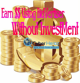 earn 100$ using this trick every month its very easy and you can work from home