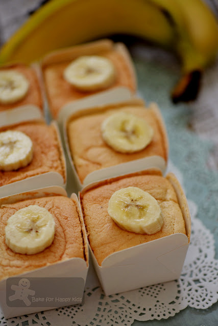 Hokkaido banana chiffon cupcakes banana cream