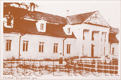 Дворец на фотографии начала XX века, 1914 год
