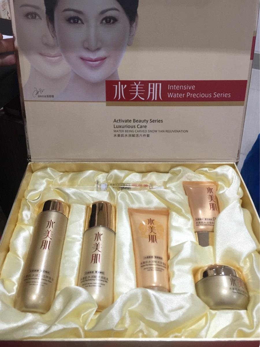 Cream Korea Import 6 In 1 Exclusive
