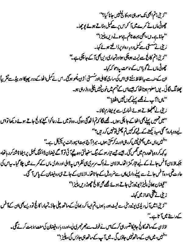 Dil Dunya Abad Honay Tak by Saira Zaheer Shah Free Urdu