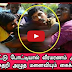 Jallikattu  Bull gores TN cop to death in Virudhunagar | TAMIL NEWS