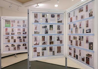 Exposición de Coleccionismo en el Ateneo de la Calzada: Santa Bárbara