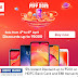 Xiaomi Fan Fest ₹1 Flash Sale- Note 7 Pro, Poco F1 In ₹1 (+More Offers)