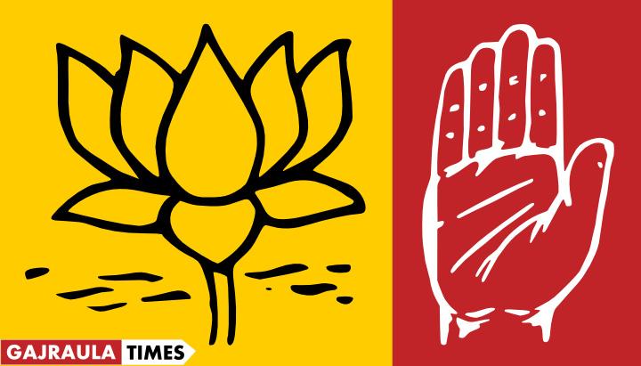 bjp-and-congress-symbol