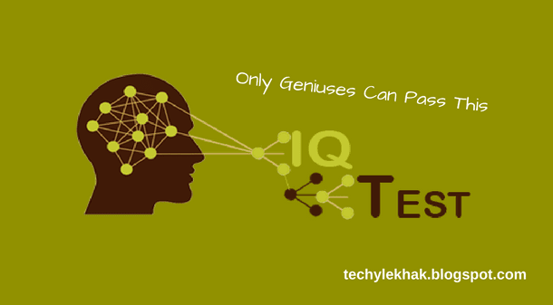 IQ test in Hindi