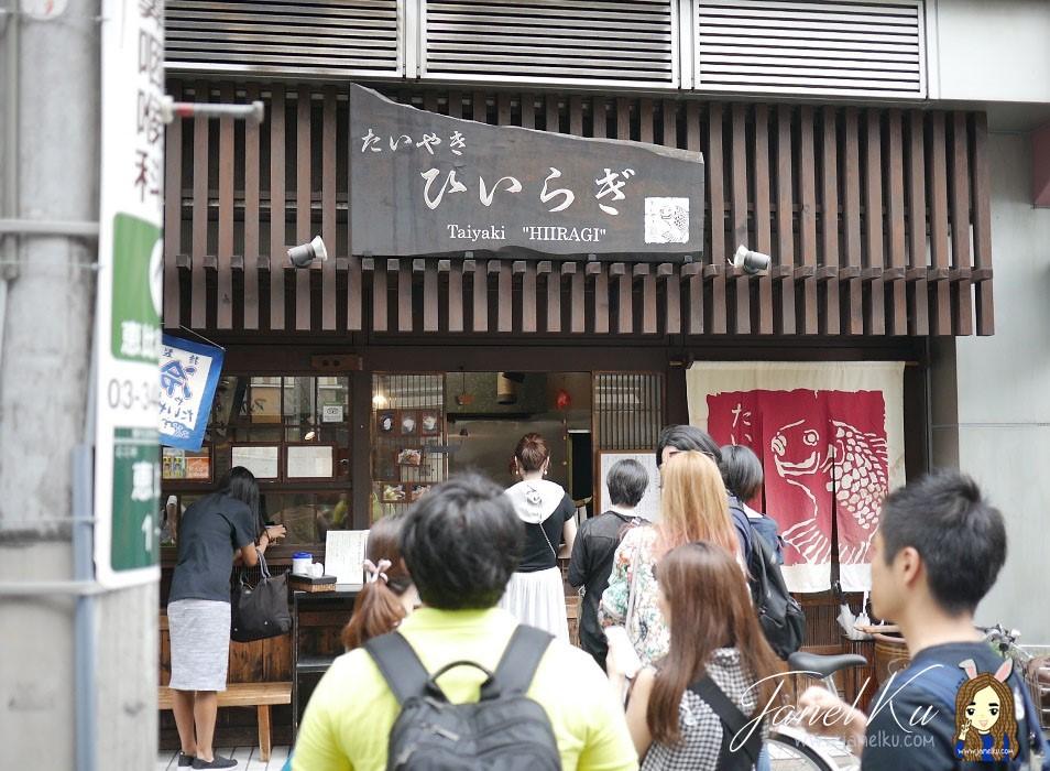 Awesome Jap Snack at Taiyaki Hiiragi たいやき ひいらぎ