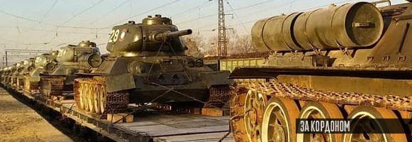 Росія отримала з Лаосу тридцять танків Т-34