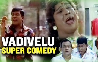 Cheena Thaana | Vadivelu Super Comedy | Prasanna | Sheela | Vadivelu | Latest Tamil Comedy