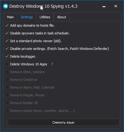 Stop Windows 10 From Spying Everything You Do- solution rider
