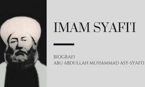 Boigrafi imam Syafi'i