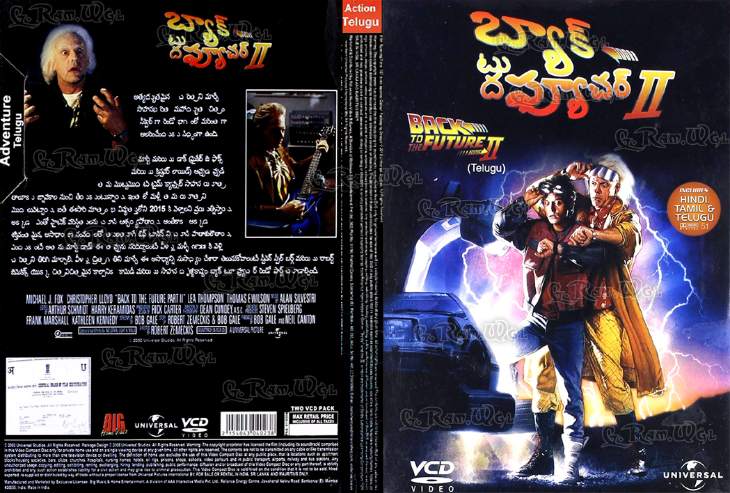 Dubbedaudios Back To The Future Part Ii 1989 Dvd Cover
