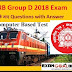 Railway Group D exam में पूछे गए Questions With Answer (All Shift)