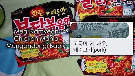 Status Halal Megi Ramyeon Chicken Mania
