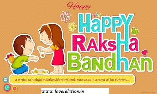 Good thoughts On Raksha Bandhan
