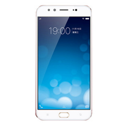 Spesifikasi Dan Harga Vivo X9 Plus Terbaru