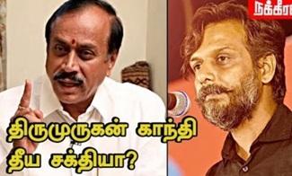 H. Raja Comments on Thirumurugan Gandhi Arrest | May 17 Movement | BJP