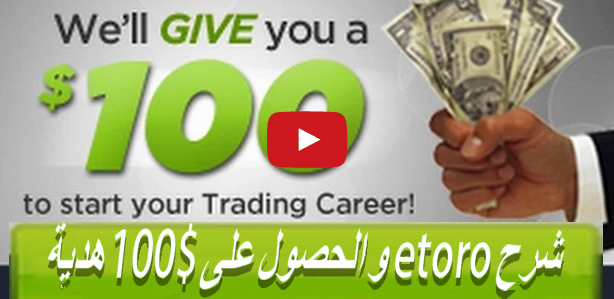 Make Money Online - Fast And Legit Way 1000 $ Per Day @ 免費