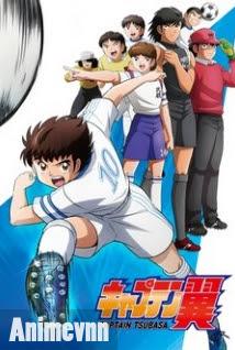Captain Tsubasa -  2018 Poster