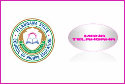 Mana Telangana Education: Major Changes in Graduate Courses Next Year