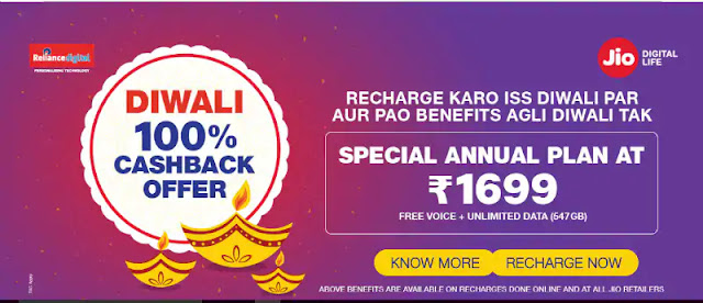 Jio Announces '100 Percent Cashback' Offer, New Rs. 1,699 Annual Recharge With 1.5GB Data per Day- Diwali offer 2018