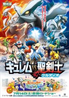 Pokemon Movie 15: Kyurem vs. Seikenshi Sub Indo Film