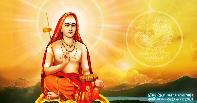 Adi Shankaracharya | జగద్గురు ఆది శంకరాచార్య | BHAKTI BOOKS | GRANTHANIDHI | MOHANPUBLICATIONS | bhaktipustakalu