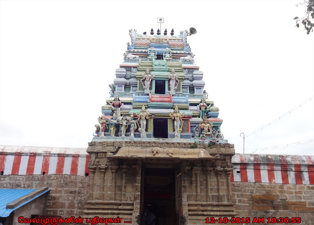 ThiruPattur Shiva Temple
