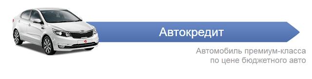 Rosoplata-росоплата-отзывы-картинки-фото-платит