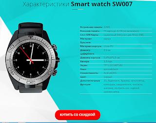 https://shopsgreat.ru/swseven3/?ref=275948&lnk=2057364