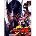 cover Kamen Rider Ryuki PSx 1