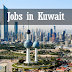 Job Vacancies in Kuwait - Equate Shutdown Project