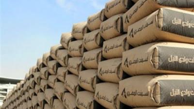 اسعار الاسمنت في مصر اليوم الاحد 19-6-2016