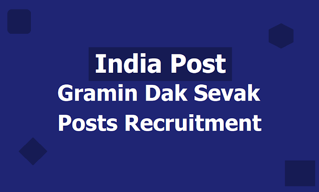 India Post GDS Gramin Dak Sevak Posts Recruitment 2019