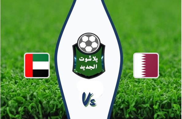 منتخب قطر يحجز مكانة في نصف نهائي خليجي 24 بالفوز علي منتخب الامارات برباعية