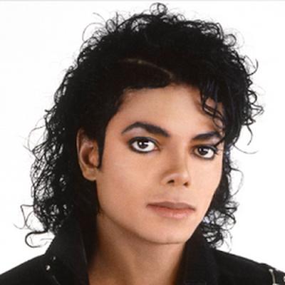 Michael Jackson Song Lyric - On The Line