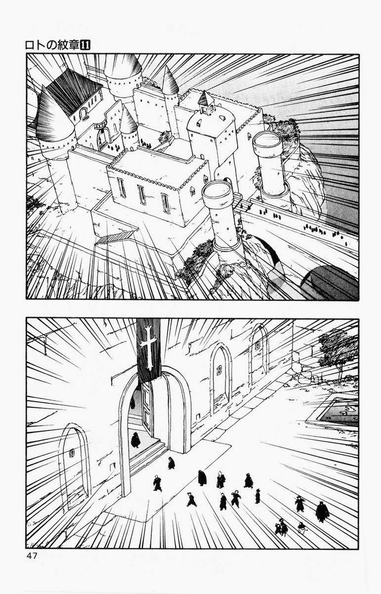 Dragon Quest: Emblem of Roto chap 38 trang 41